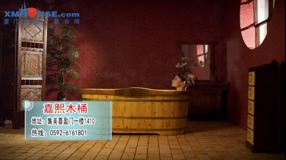 嘉熙木桶:温暖质朴的沐浴方式