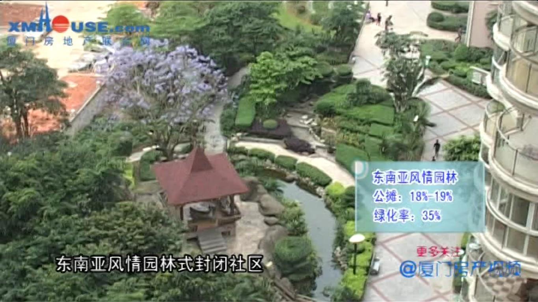 走进小区:禹州·华侨海景城