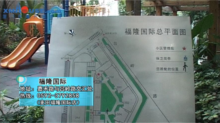 走进小区:福隆国际——城中央财富华邸