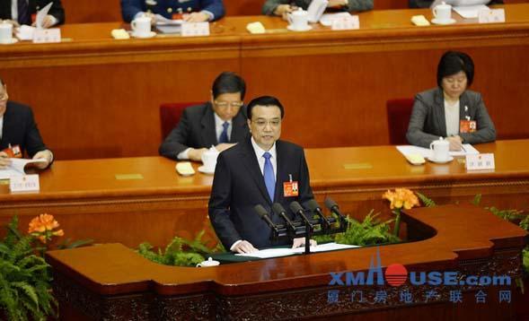李克强:推进税收制度改革 做好房产税立法工作