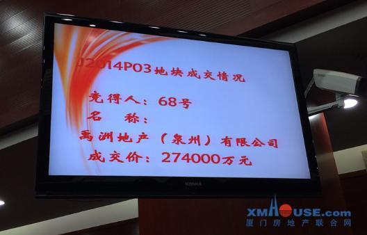 禹洲27.4亿豪夺集美商住地 楼面价8978元/平
