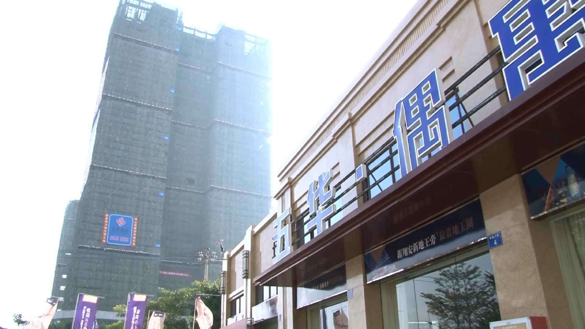 五华偶寓:翔安正中心 5米挑高复试soho