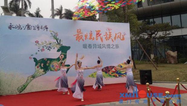永鸿厦门湾南岸:最炫民族风