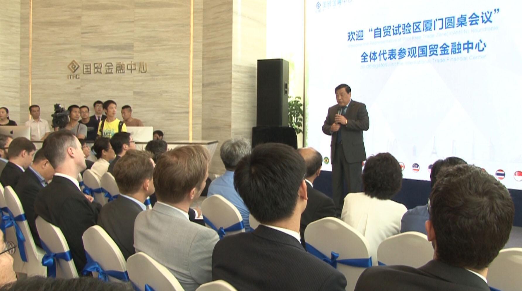 国贸金融中心:打造顶级资本平台