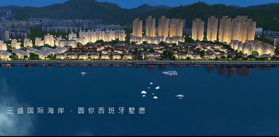 三盛·国际海岸:西班牙殿堂级云墅群