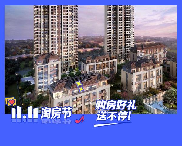 中南九锦台